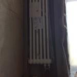 Отопление радиаторами