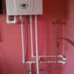 Газгольдер - Газовое отопление дома